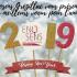 L'équipe d'Enosens Grézillac vous présente ses meilleurs vœux pour l'année 2019!